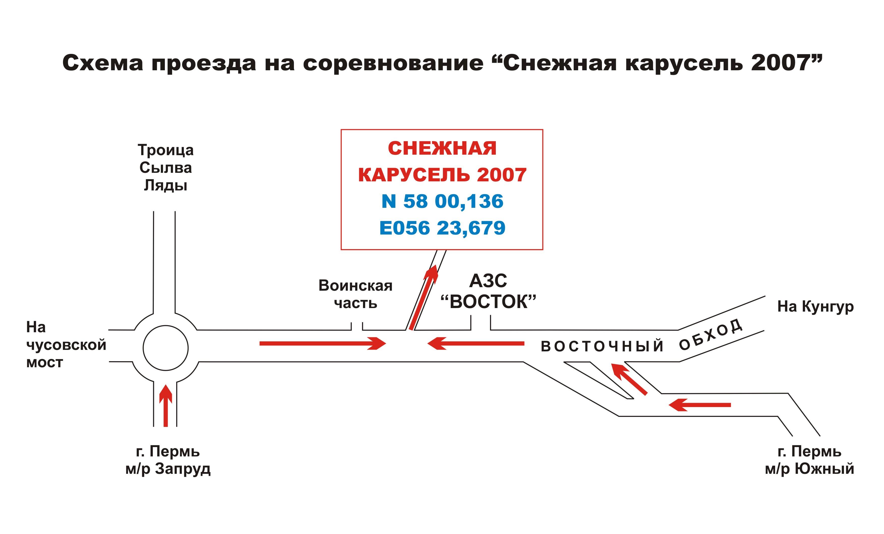 Схема проезда к снежком